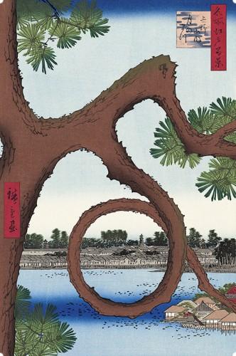 hiroshige tsukinomatsu